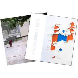 Little Big League - These Are Good People LP + Little Big League / Ovlov Split 7