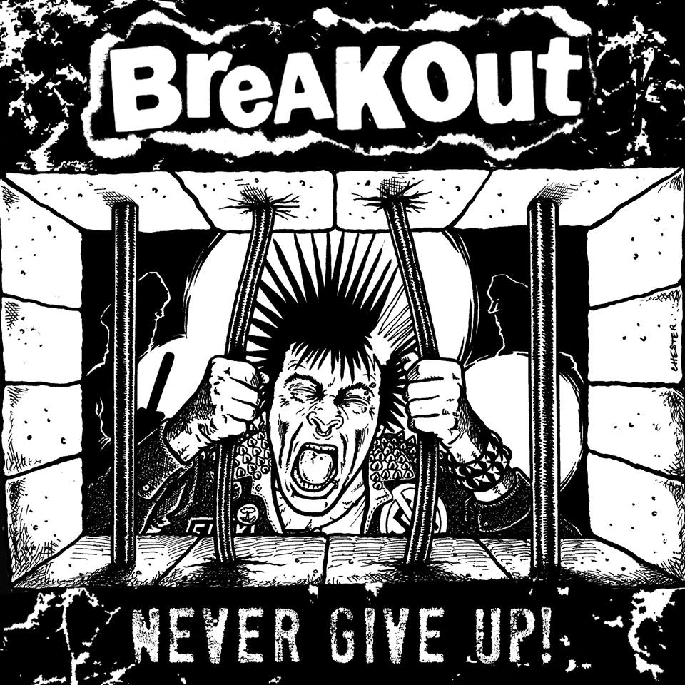 Breakout - never give up