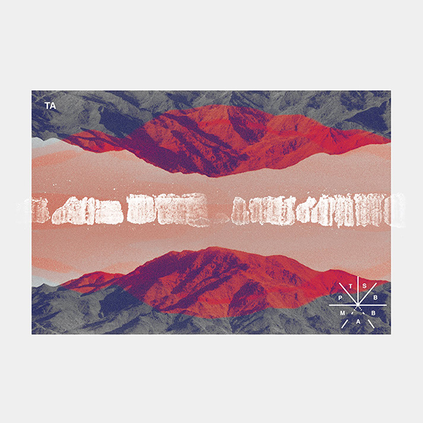Touche Amore - Parting The Sea Between Brightness and Me LP