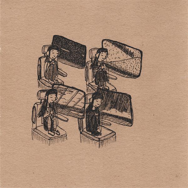 Ó 'Year Of The Rabbit' (LP/CD/Book/MP3)