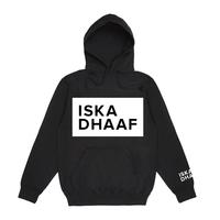 Iska Dhaaf - ID Hoodie - image