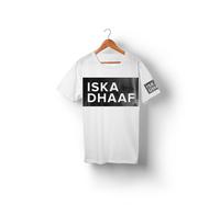 Iska Dhaaf - ID T-Shirt - image