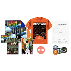 Johnny Foreigner - Collector's Edition Mega Delightful THE BEST BUNDLE EVER BUNDLE