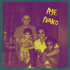 Aye Nako - The Blackest Eye 12