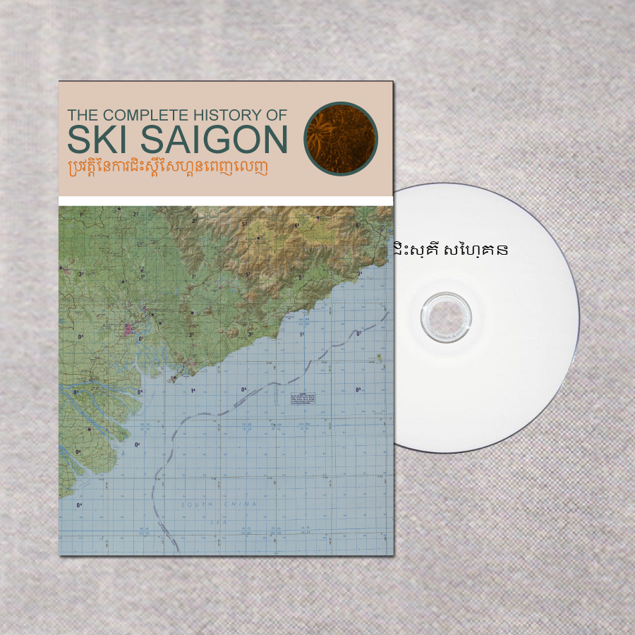 Ski Saigon - Brings the Storm Cloud EP