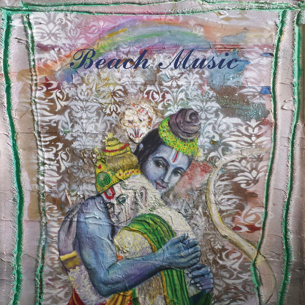 Alex G - Beach Music LP