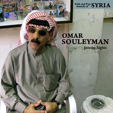 Omar Souleyman: Jazeera Nights