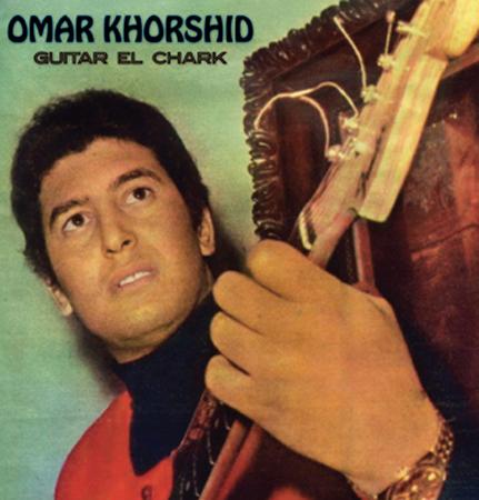 Omar Khorshid: Guitar El Chark (Guitar of the Orient)