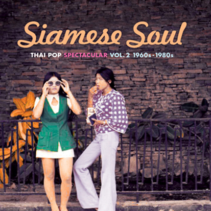 Siamese Soul: Thai Pop Spectacular Vol. 2