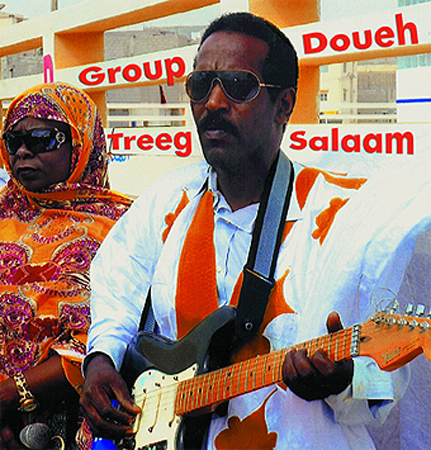Group Doueh: Treeg Salaam