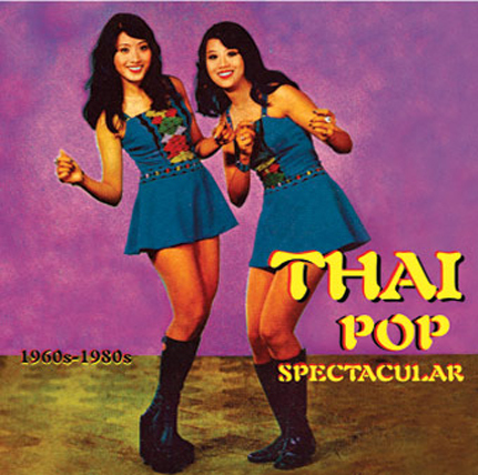 Thai Pop Spectacular (1960's-1980's)