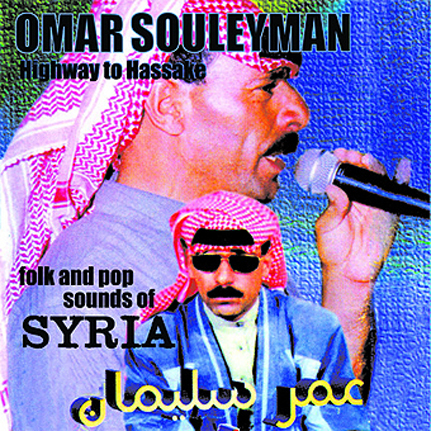 Omar Souleyman: Highway to Hassake (Folk and Pop Sounds of Syria)