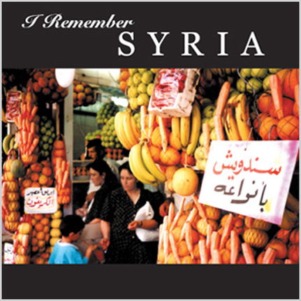 I Remember Syria