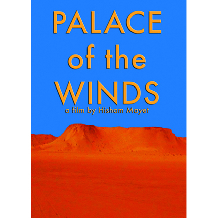 DVD - Palace of the Winds