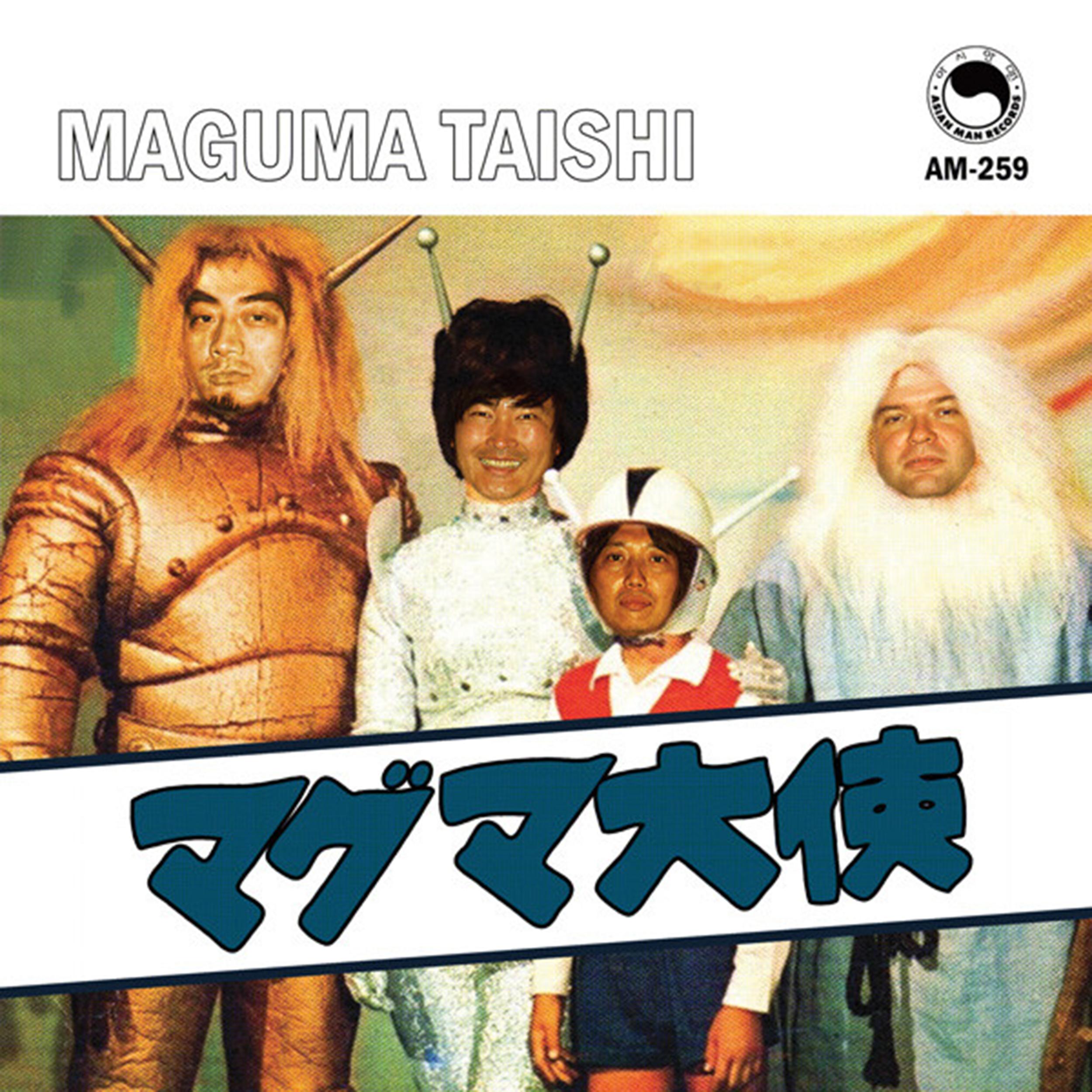 MAGUMA TAISHI 7