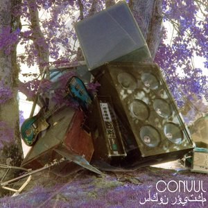 Convul (Convulsions) - I'll Be Seeing You