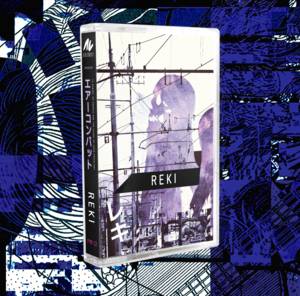 Air Combat - Reki (A Subset Of People Are The Cause Of Your Problem) Cassette