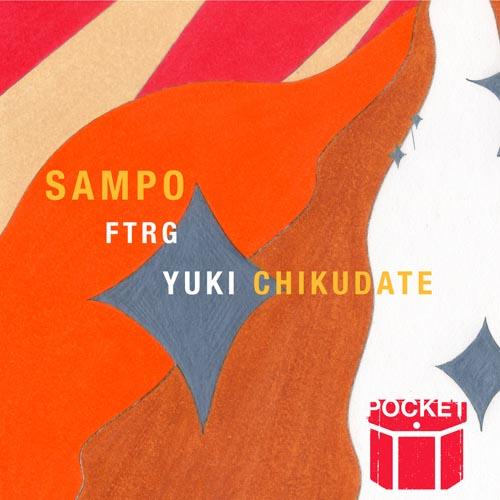 Pocket - Sampo (CD Single)