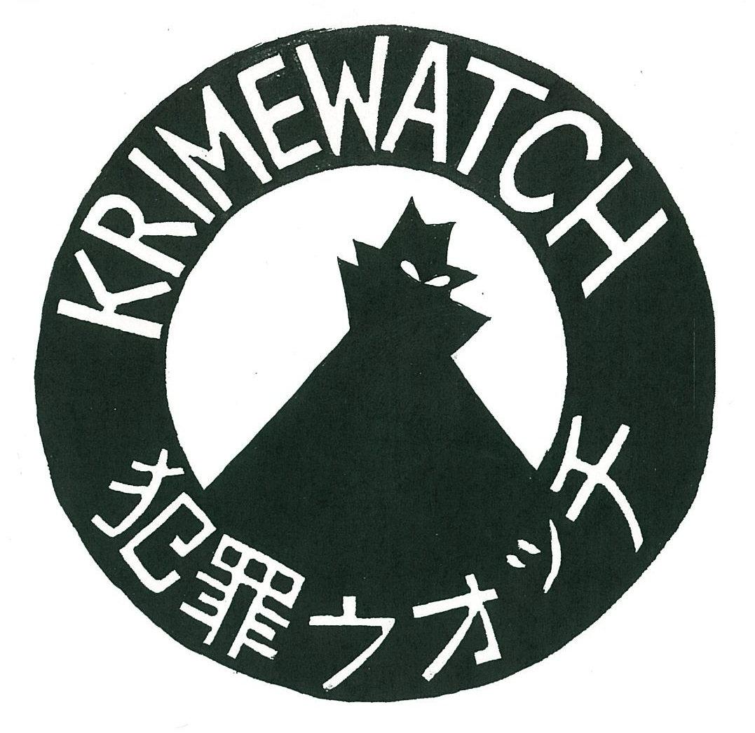 Krimewatch - Demo 7