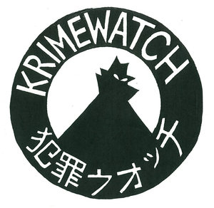 Krimewatch - Demo 7