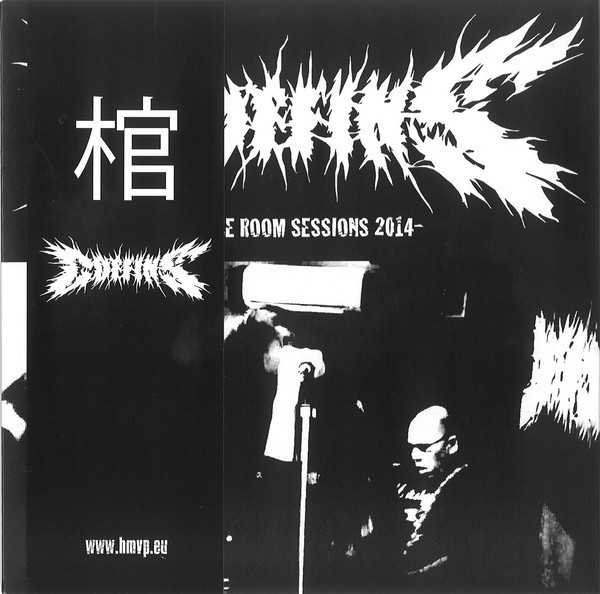 Coffins ‎– Noise Room Sessions 2014 (7'')