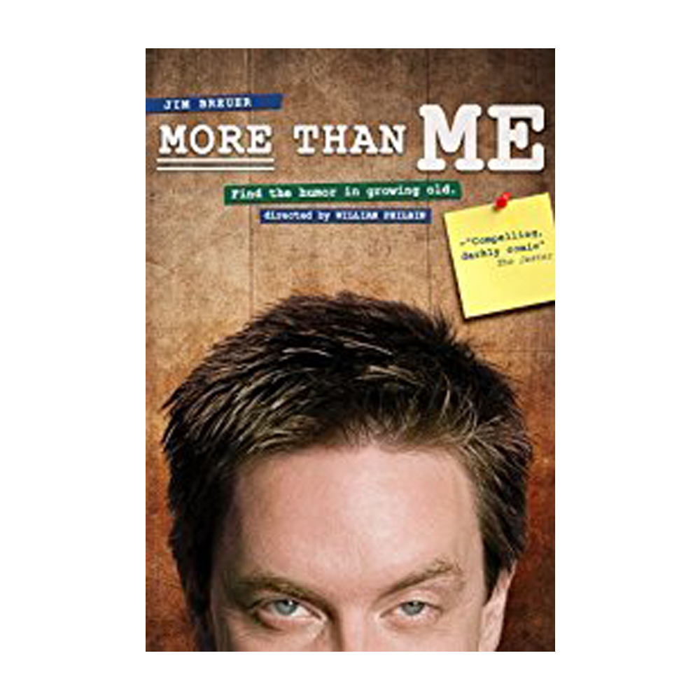 More Than Me (DVD)