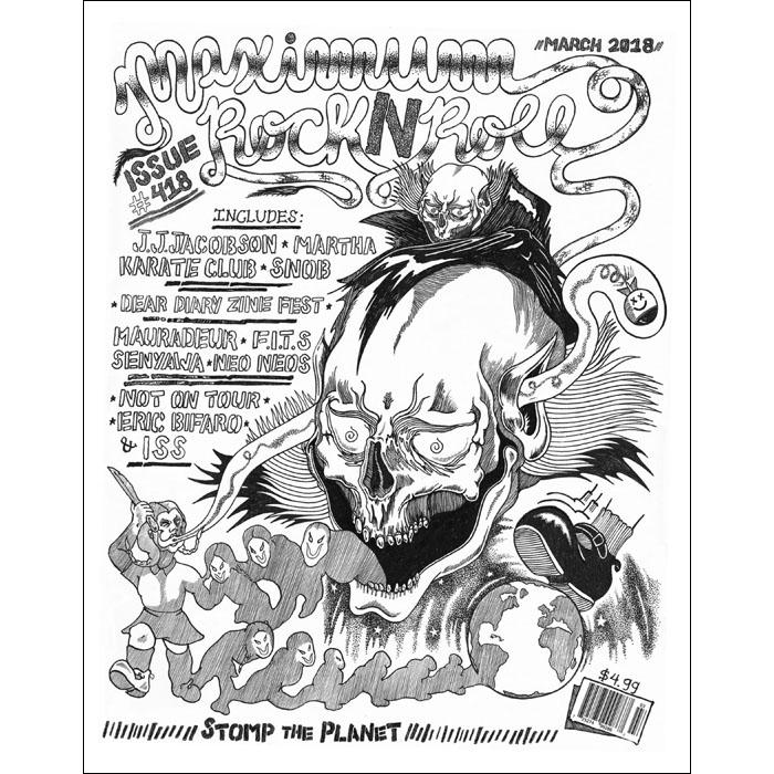 MAXIMUM ROCKNROLL #432 & back issues
