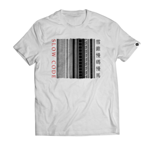 Slow Code - Wastelayer T-shirt (White)