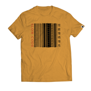 Slow Code - Wastelayer T-shirt (Gold)