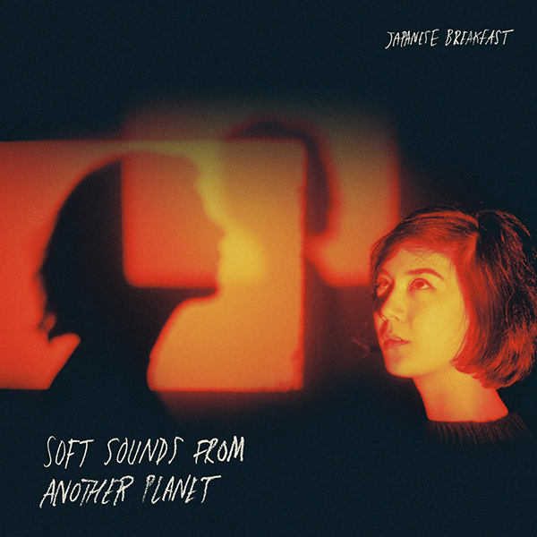 Japanese Breakfast - Soft Sounds From Another Planet Cassette Tape