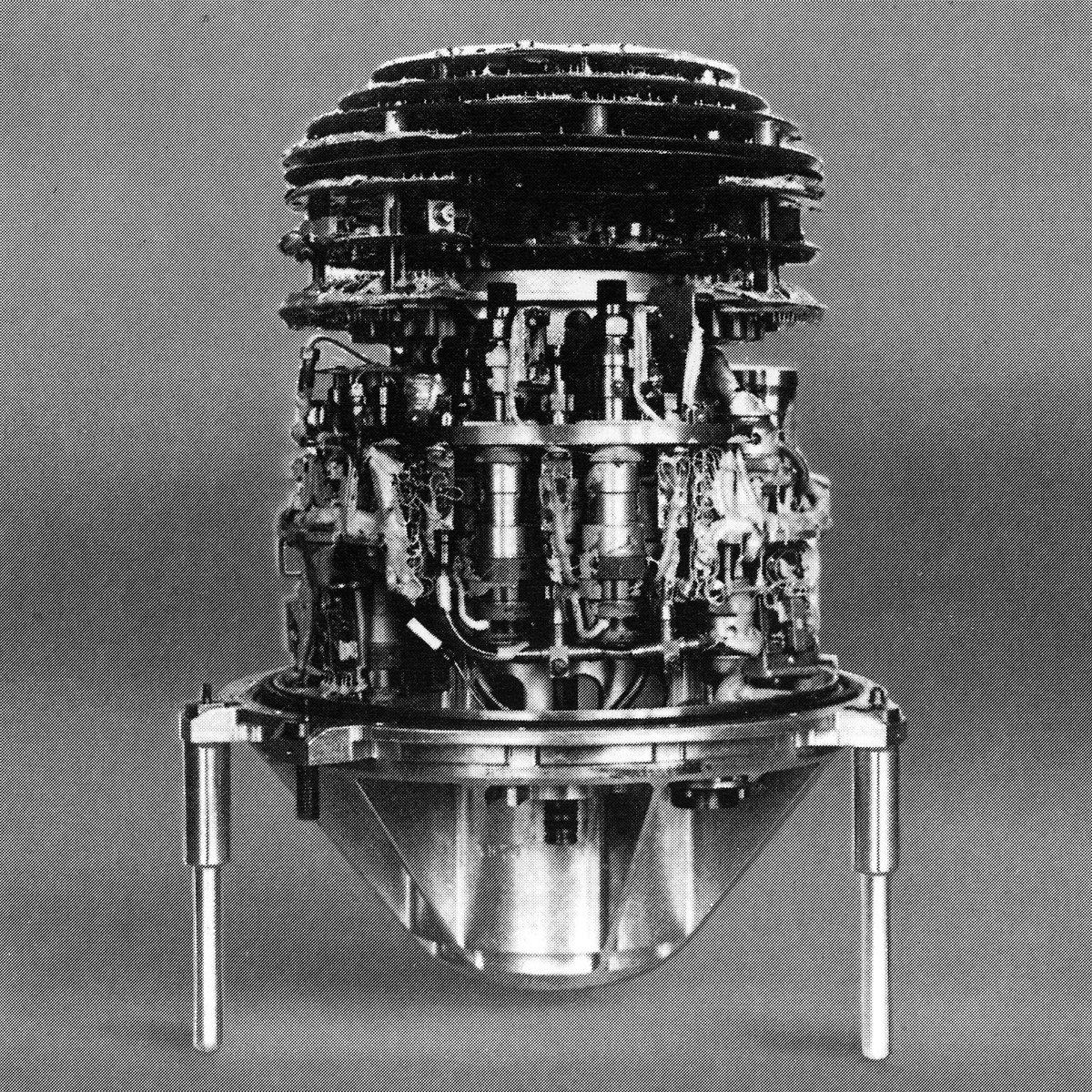 Pyrit - UFO 12