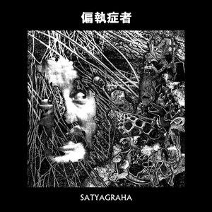 Paranoid - Satyagraha LP
