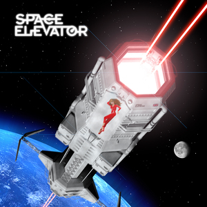 Space Elevator - I (Re-Release)