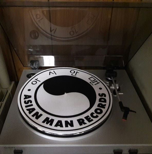 ASIAN MAN SLIPMAT