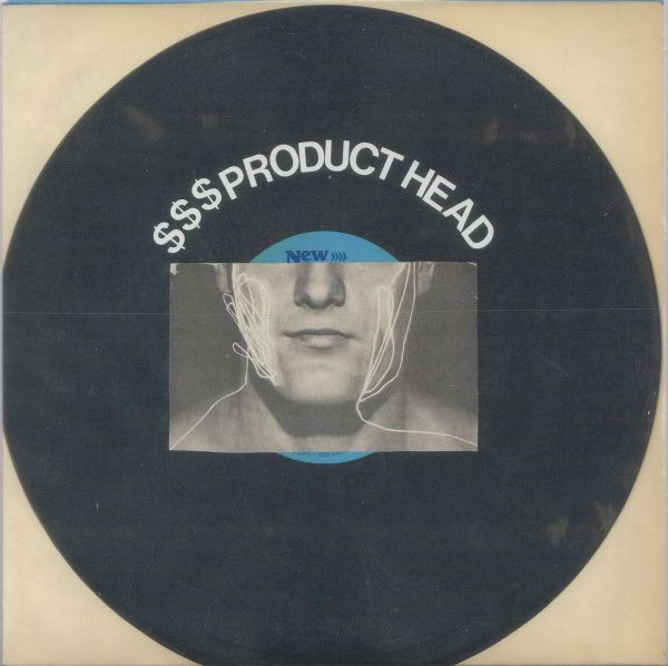 Lifeguards - Product Head