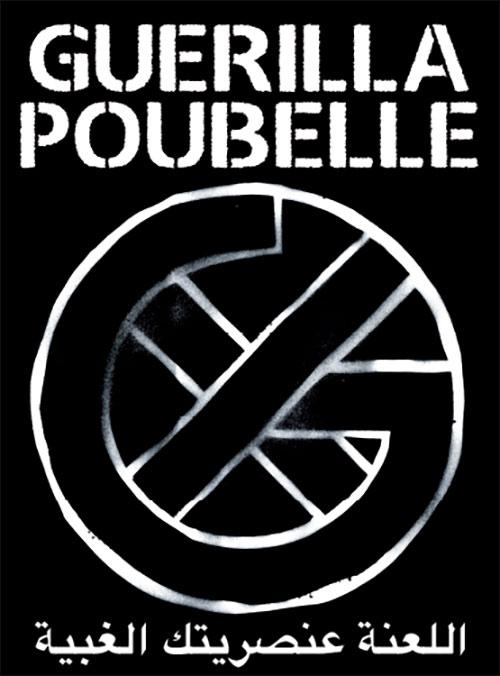 Guerilla Poubelle - TS fuck racism