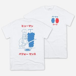 Parquet Courts JAPANESE WHITE T-SHIRT