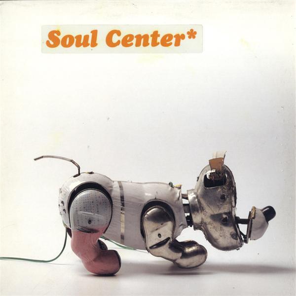 Soul Center – III 2 x 12