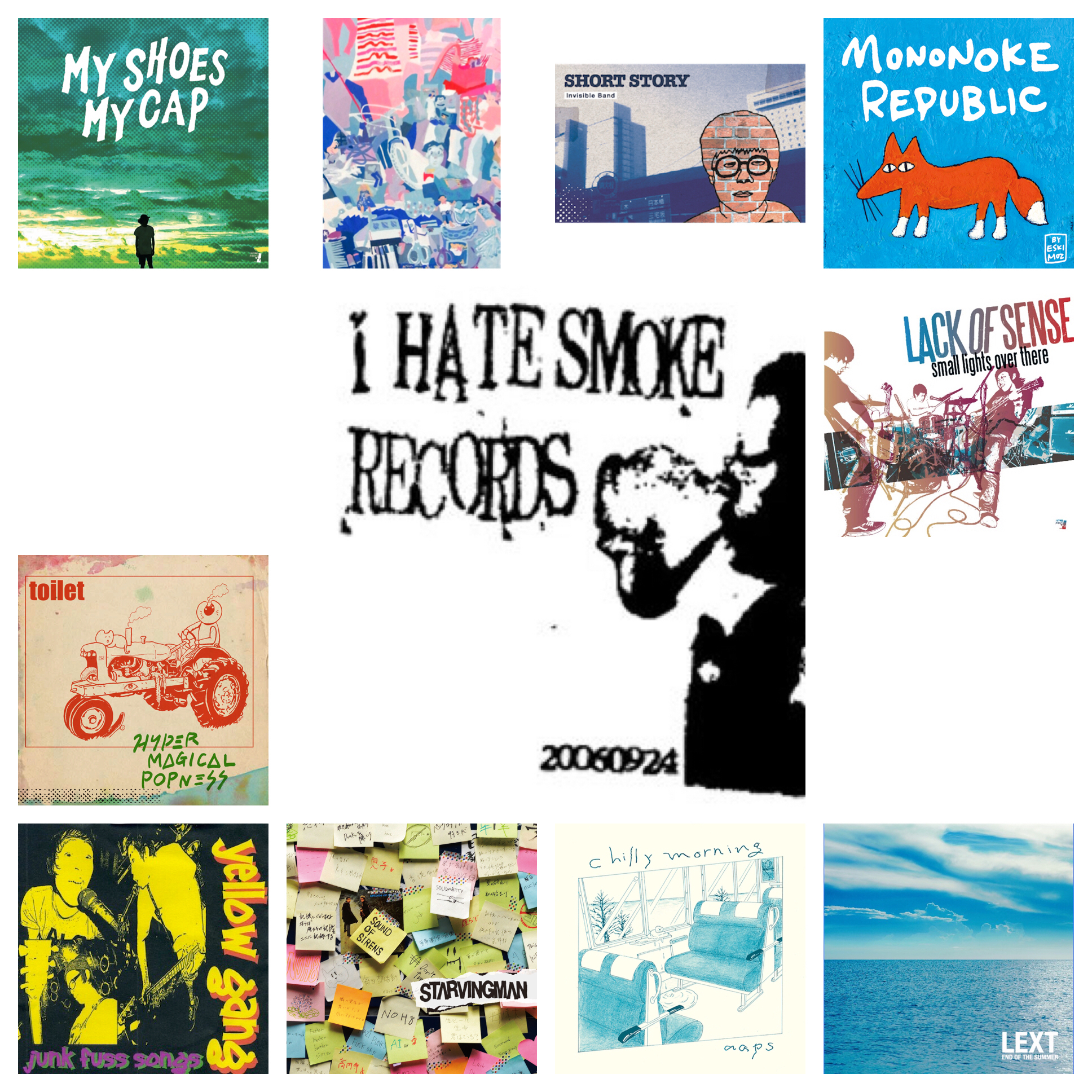 I Hate Smoke Records Sampler