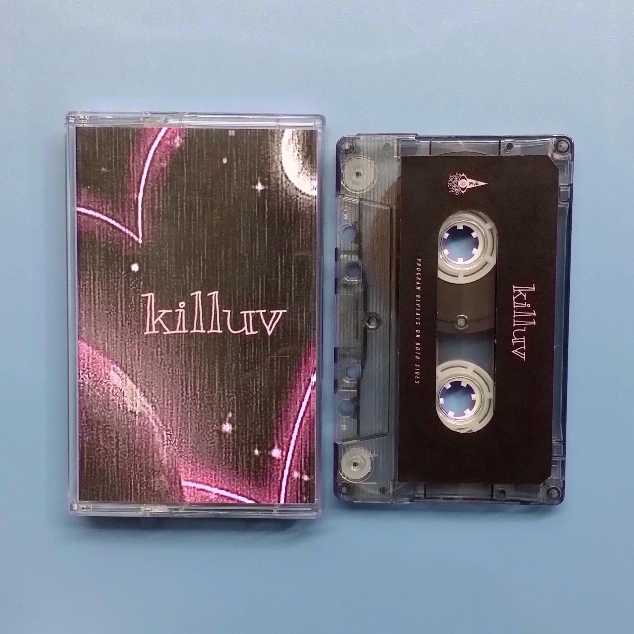killuv - self titled ep (Genjitsu Stargazing Society)
