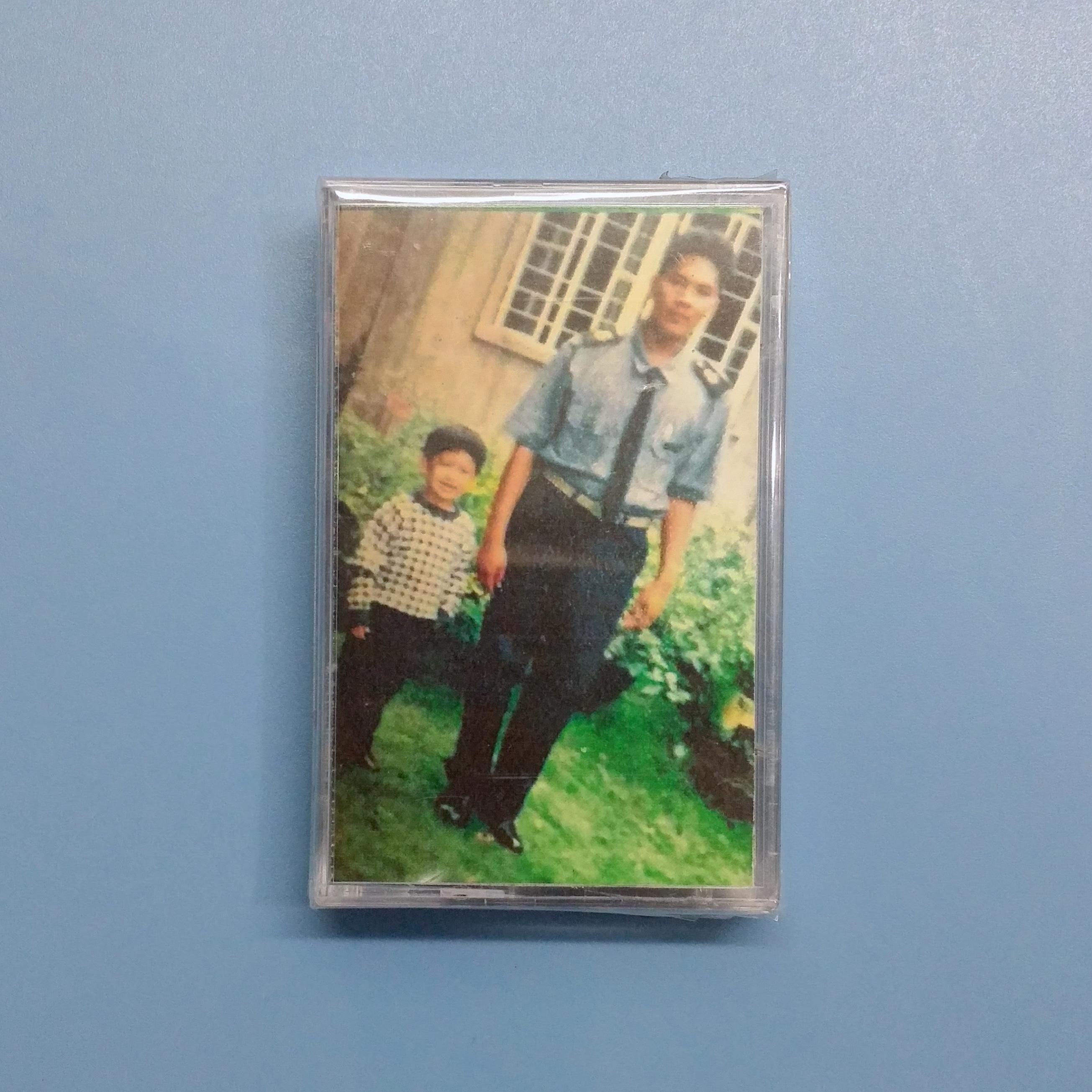 1 9 9 X - Olde Baps (Analog Amigo Records)