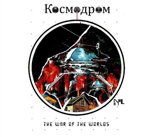 Kosmodrom -