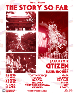 The Story So Far / Citizen / Elder Brother - Japan Tour 2019 Ticket
