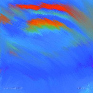 It Looks Sad - Sky Lake LP