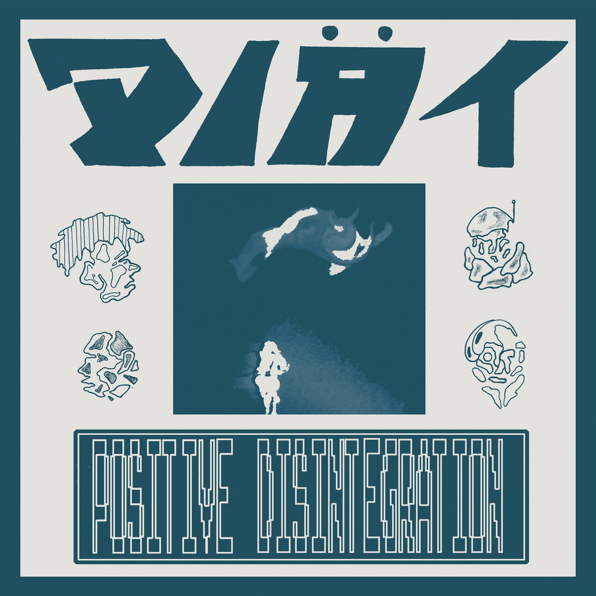 DIAT - Positive Disintegration LP