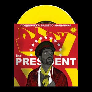 DBoy - Dboy for President 7