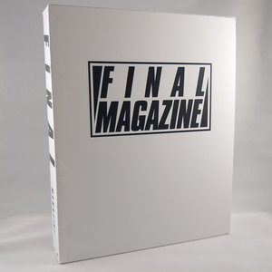 Final Magazine + Patterned Abuse CD Boxset (80's Lexington, KY Punk and Hardcore)