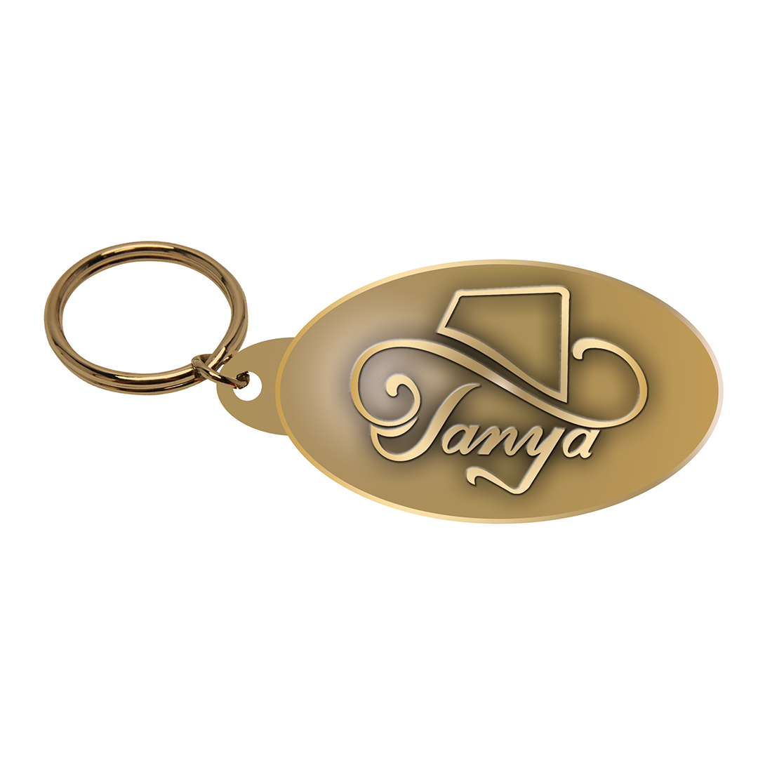 Antique Brass Tanya Logo Keychain + Download/CD/Vinyl (optional)