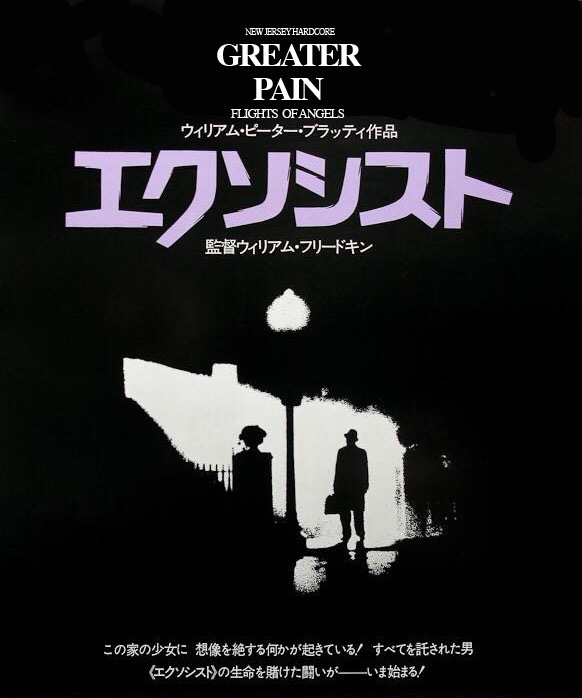 Greater Pain