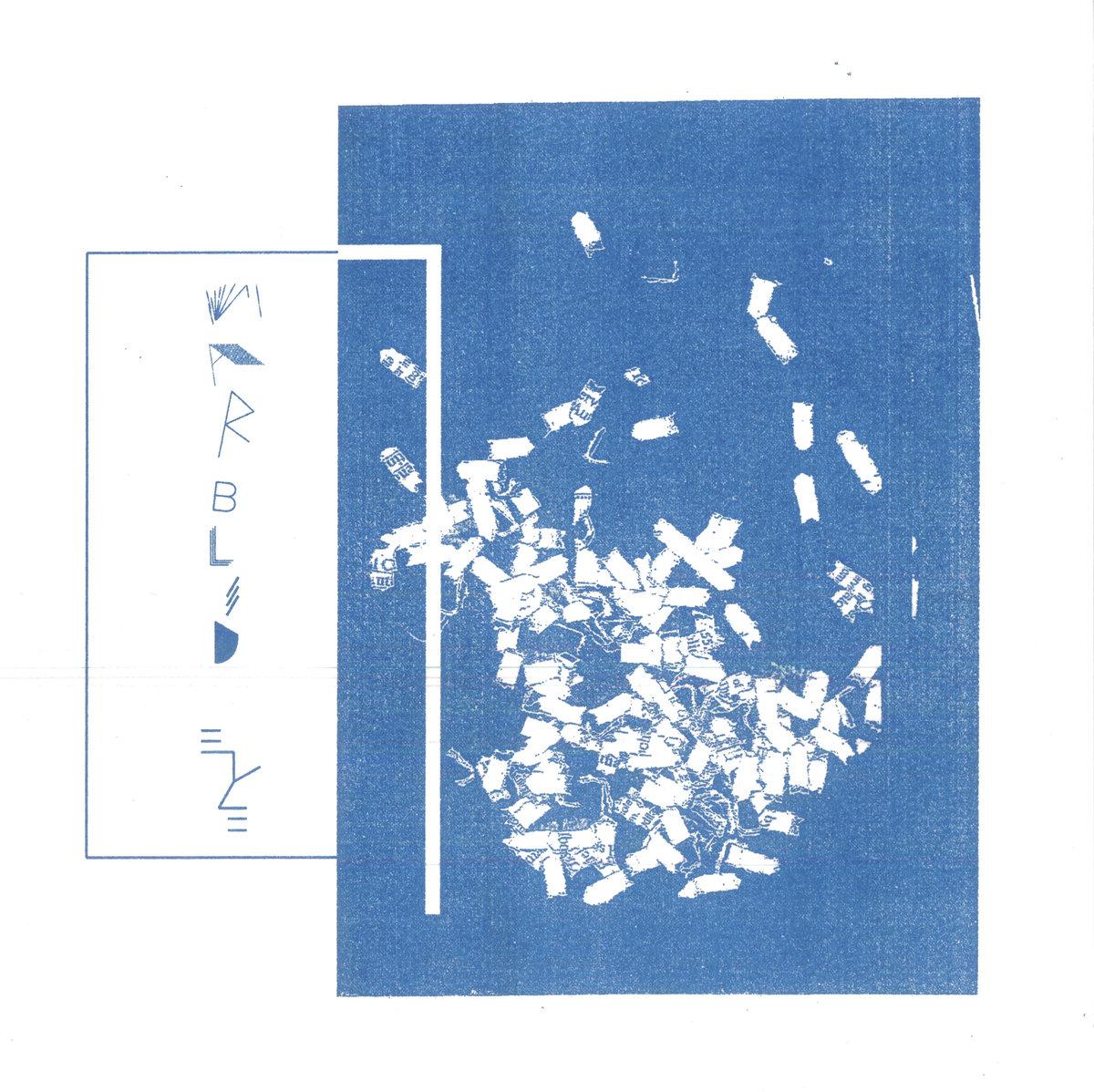 Marbled Eye - EP2 7